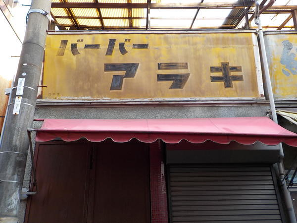 f:id:uchikoyoga:20210219195937j:plain