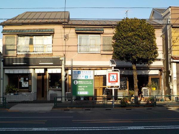 f:id:uchikoyoga:20210219195952j:plain
