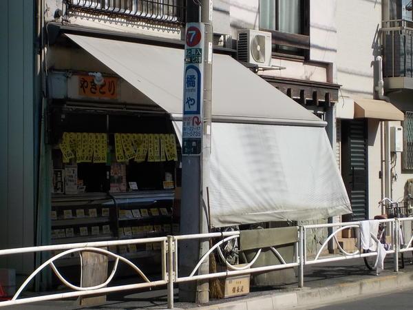 f:id:uchikoyoga:20210219200026j:plain