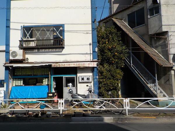 f:id:uchikoyoga:20210219200043j:plain
