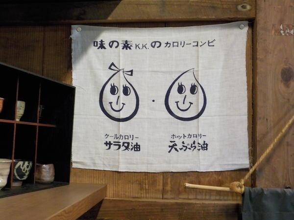 f:id:uchikoyoga:20210310172601j:plain