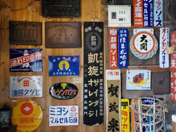 f:id:uchikoyoga:20210310172626j:plain
