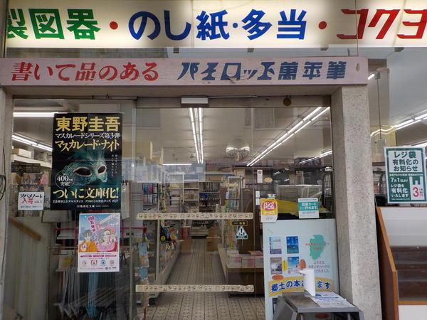 f:id:uchikoyoga:20210310173010j:plain
