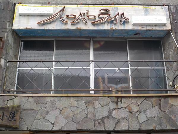 f:id:uchikoyoga:20210310173022j:plain