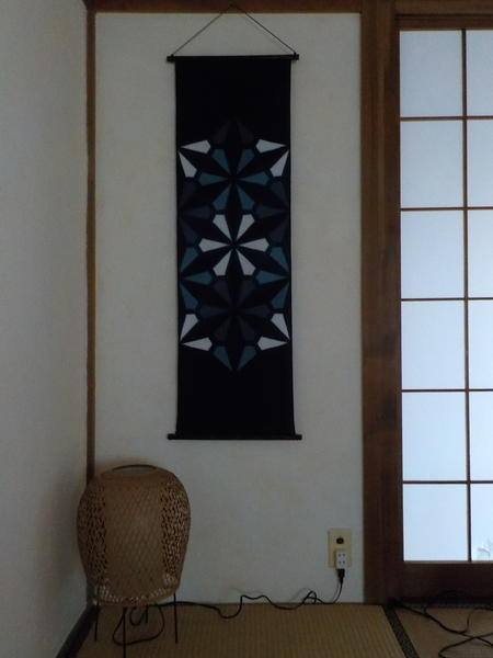 f:id:uchikoyoga:20210323092210j:plain