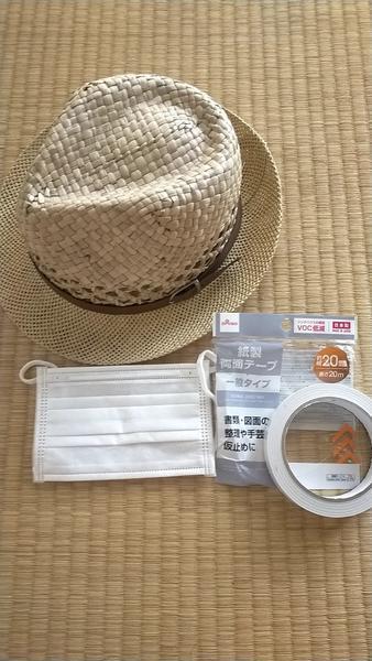 f:id:uchikoyoga:20210716132754j:plain