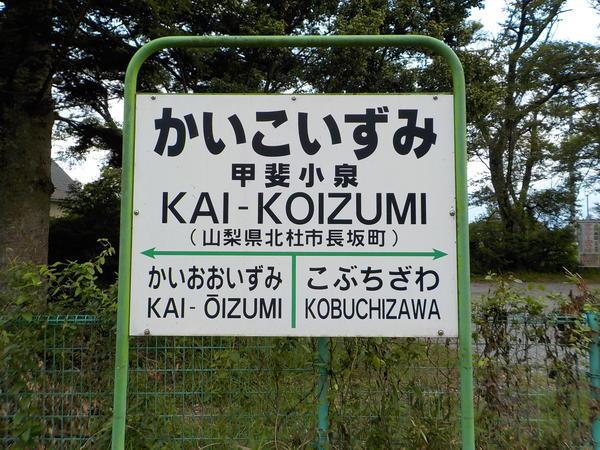 f:id:uchikoyoga:20210726085440j:plain