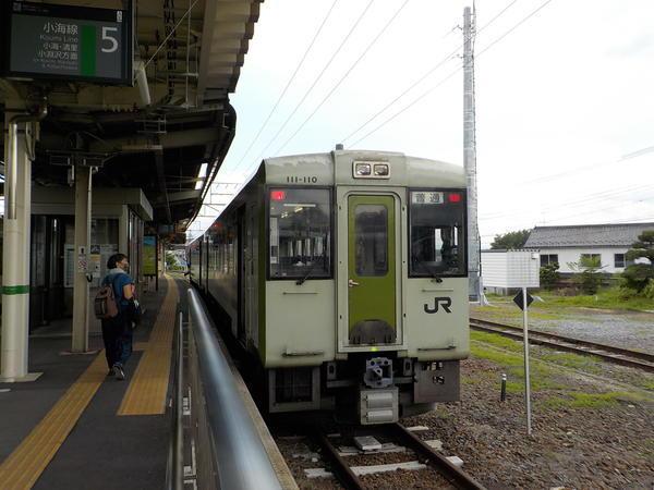 f:id:uchikoyoga:20210726085448j:plain