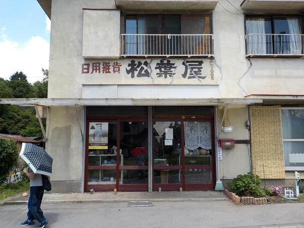 f:id:uchikoyoga:20210726090834j:plain