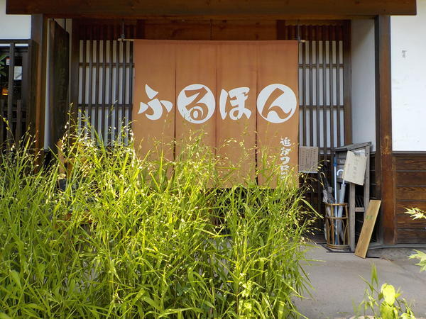 f:id:uchikoyoga:20210726091144j:plain