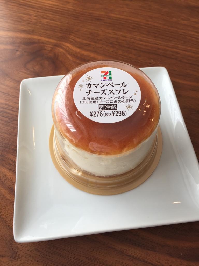 f:id:uchikuma:20170107145709j:plain