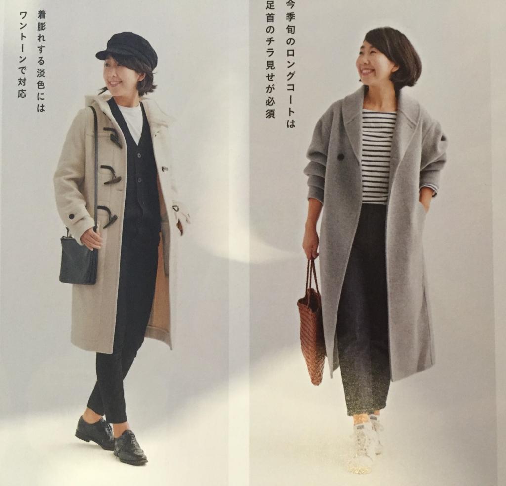 f:id:uchikuma:20170108153717j:plain