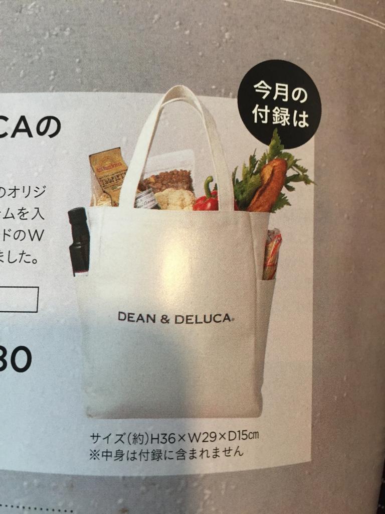 f:id:uchikuma:20170112161732j:plain