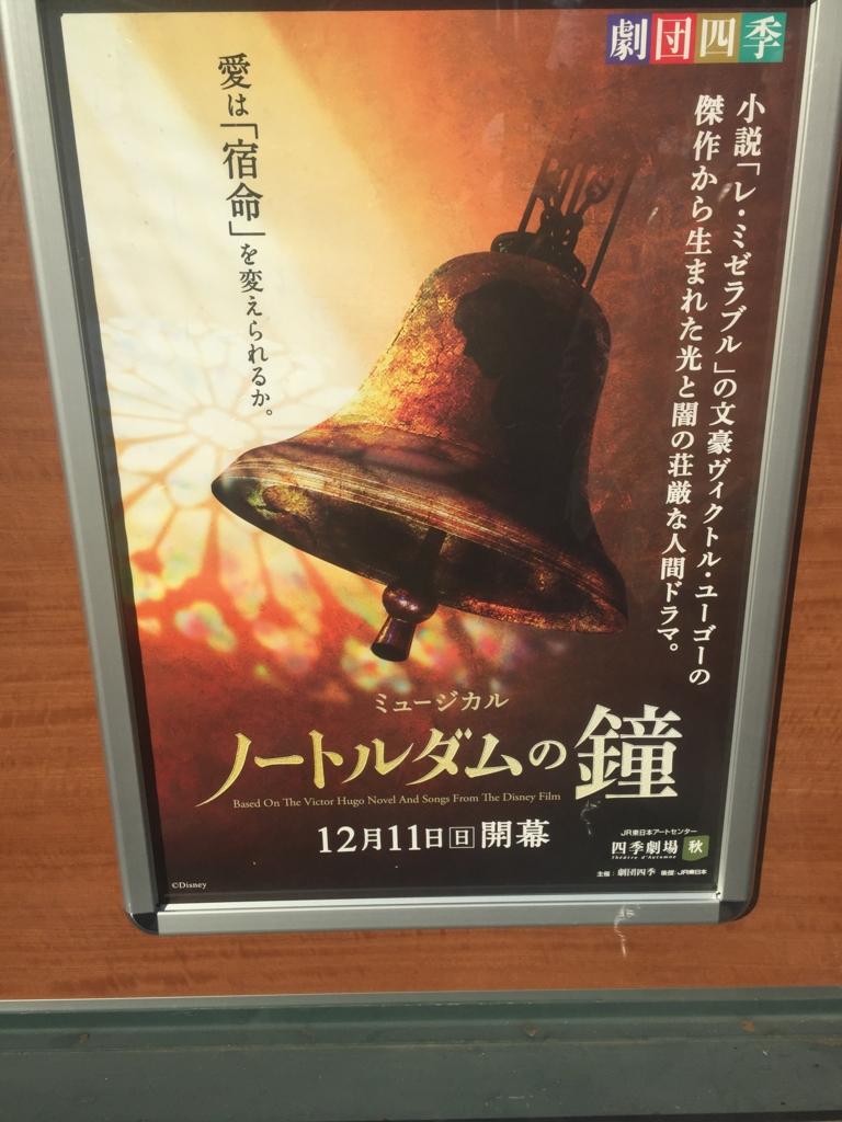 f:id:uchikuma:20170114214000j:plain