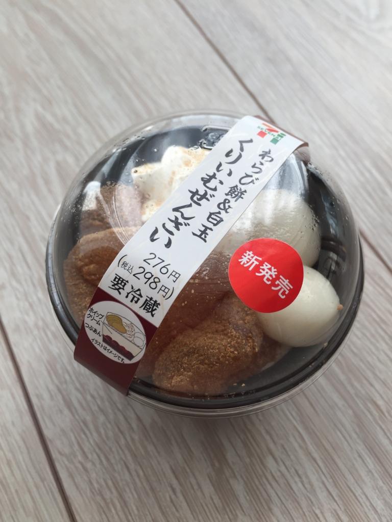 f:id:uchikuma:20170117150319j:plain