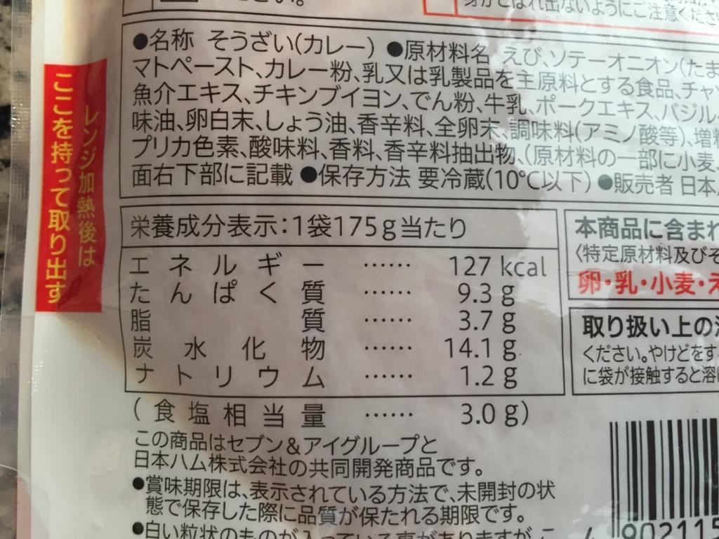 f:id:uchikuma:20170118144146j:plain