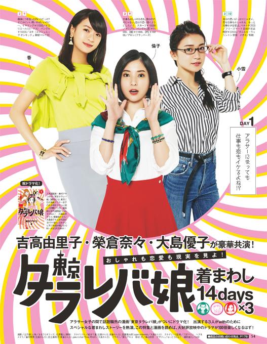 f:id:uchikuma:20170128145341j:plain