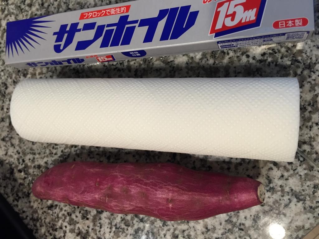 f:id:uchikuma:20170130202945j:plain