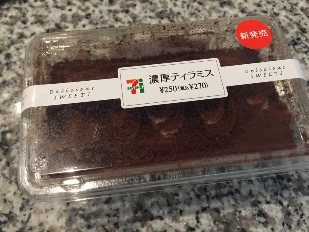 f:id:uchikuma:20170205142607j:plain