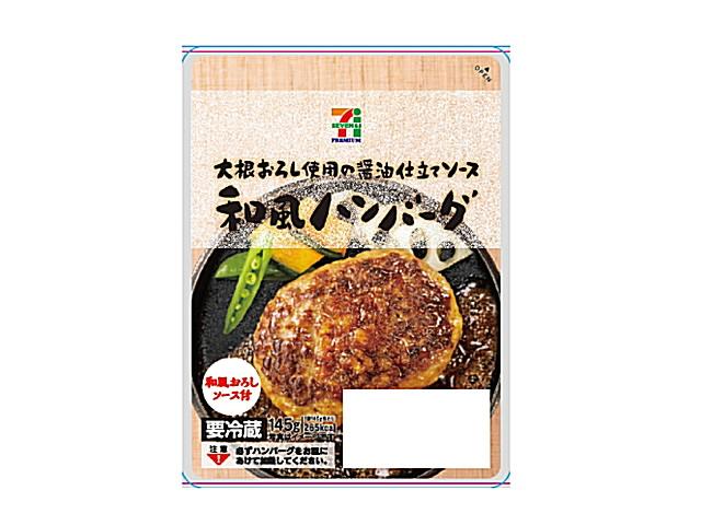 f:id:uchikuma:20170216143959j:plain