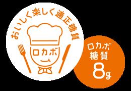 f:id:uchikuma:20190213133943p:plain