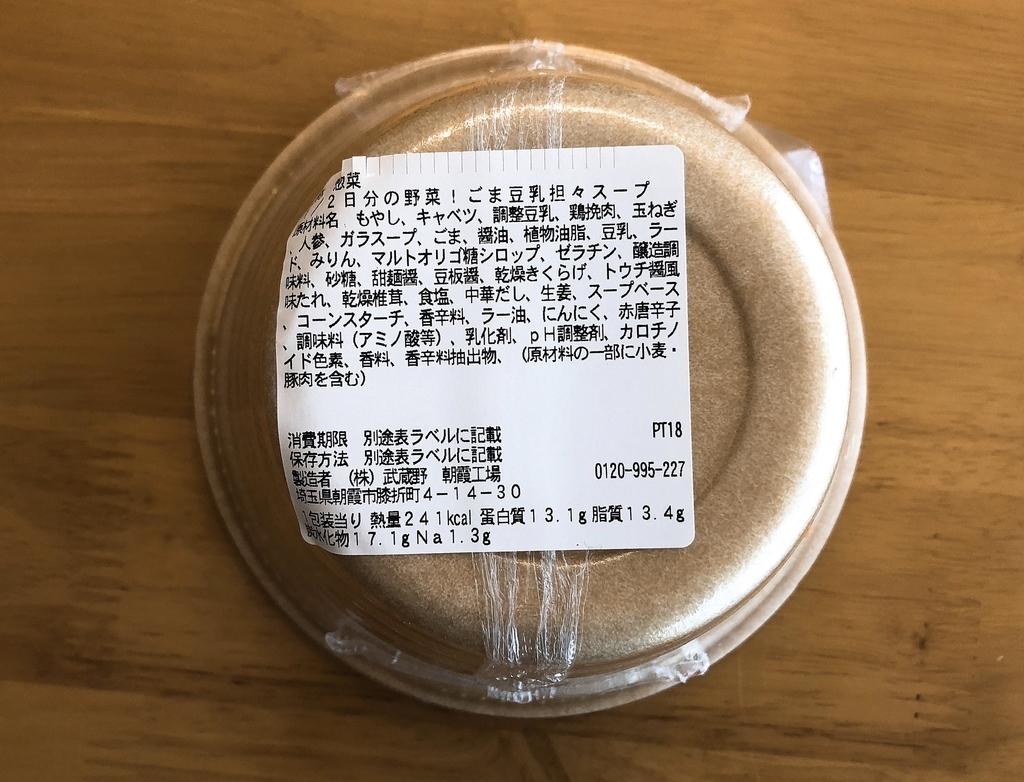 f:id:uchikuma:20190215131658j:plain