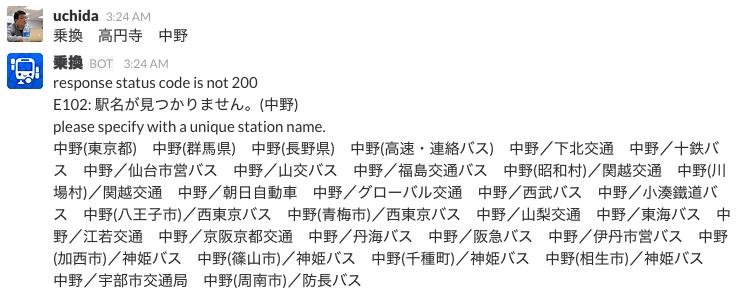 f:id:uchimanajet7:20161219131217p:plain