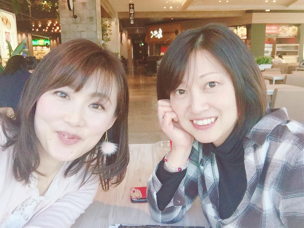 f:id:uchino_otetsudaisan:20200321114843j:image