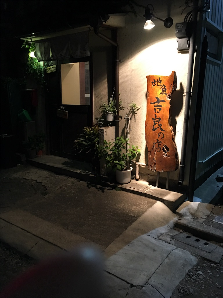 f:id:uchinoan:20161107130846j:image