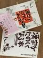 漢字がたのしくなる本