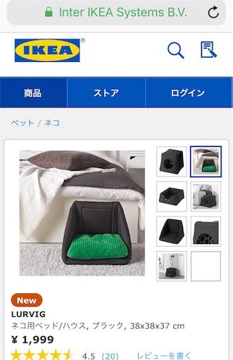 f:id:uchinokosodate:20180308173316j:image