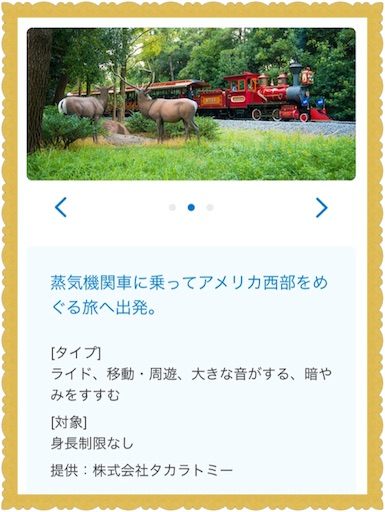 f:id:uchinokosodate:20180311143024j:image