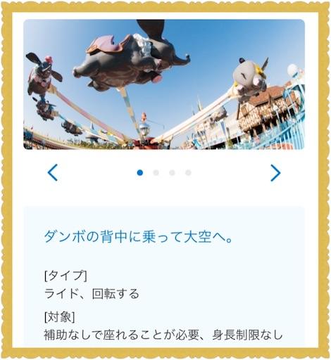f:id:uchinokosodate:20180311143411j:image