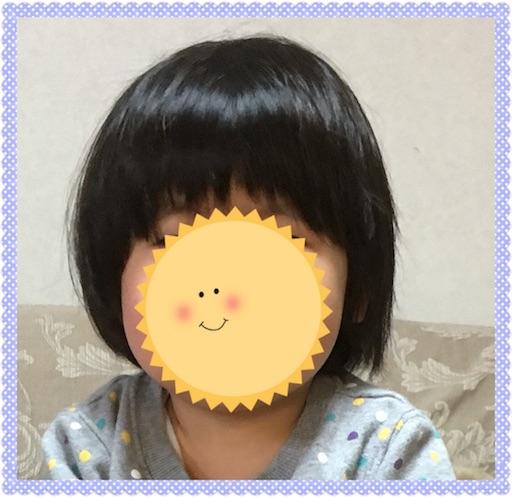 f:id:uchinokosodate:20180315083048j:image