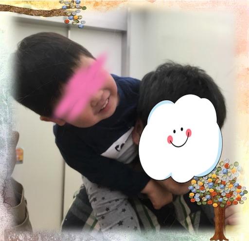 f:id:uchinokosodate:20180315091912j:image
