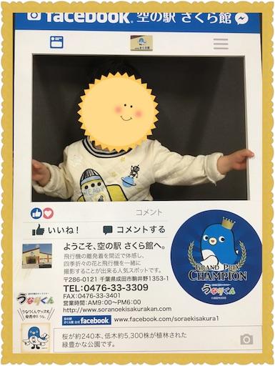 f:id:uchinokosodate:20180320091749j:image
