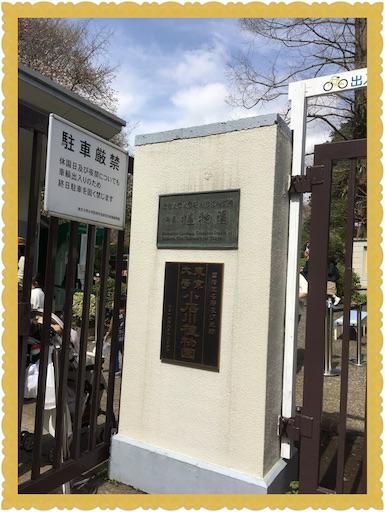 f:id:uchinokosodate:20180326090529j:image