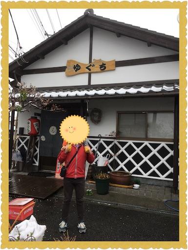 f:id:uchinokosodate:20180326161851j:image