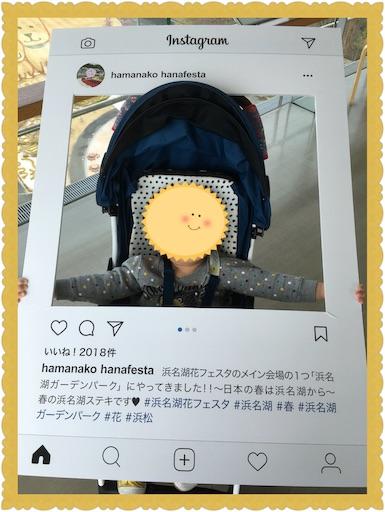 f:id:uchinokosodate:20180401030454j:image