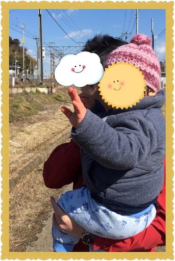 f:id:uchinokosodate:20180402225243j:image