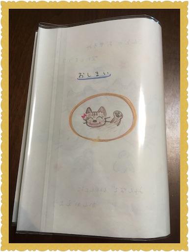 f:id:uchinokosodate:20180415080816j:image
