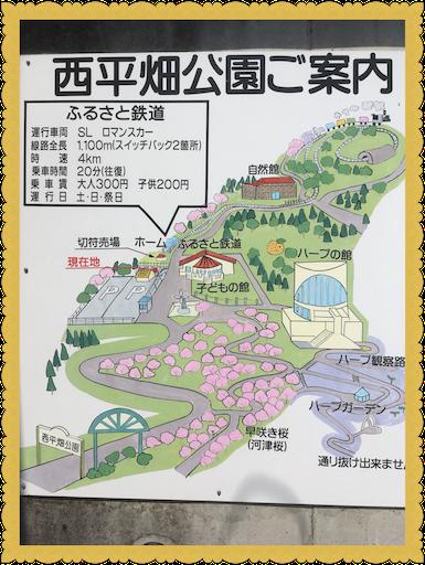 f:id:uchinokosodate:20180423131806p:image