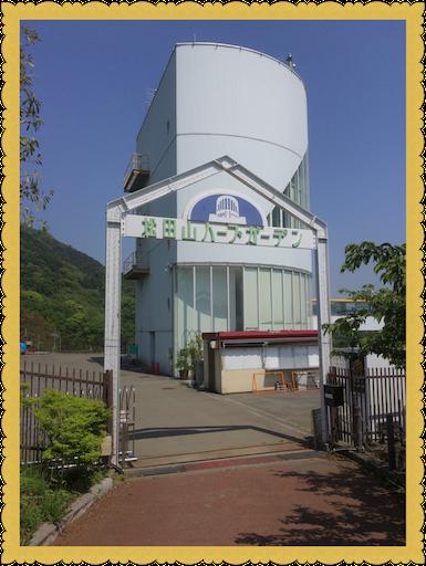 f:id:uchinokosodate:20180423132145p:image