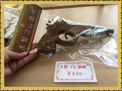 f:id:uchinokosodate:20180423132209p:image