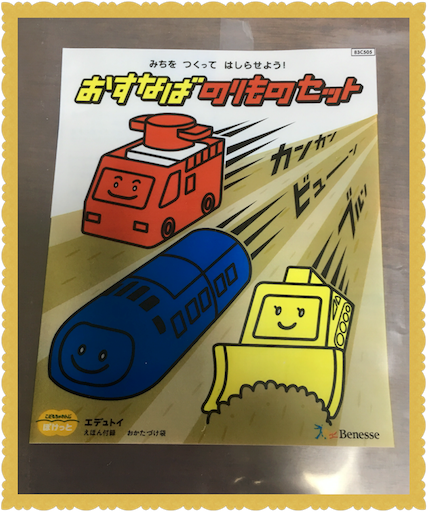 f:id:uchinokosodate:20180425124524p:image
