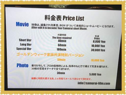 f:id:uchinokosodate:20180501185041p:image