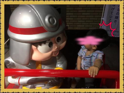 f:id:uchinokosodate:20180504090014p:image