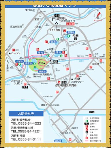 f:id:uchinokosodate:20180504163602p:image
