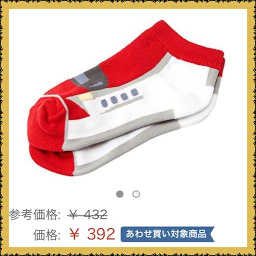 f:id:uchinokosodate:20180507173329p:image