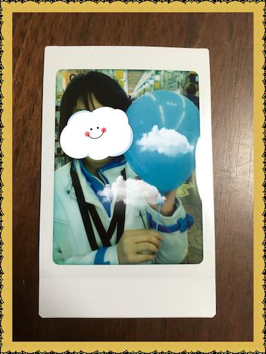 f:id:uchinokosodate:20180508111642p:image